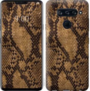 Чехол на LG V40 ThinQ Змеиная кожа