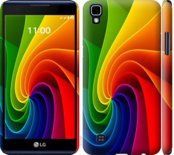 Чехол на LG X Power K220DS Радужный вихрь