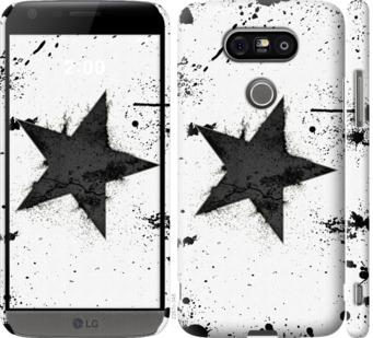Чехол на LG G5 H860 Звезда