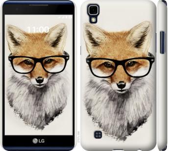 Чехол на LG X Power K220DS Лис в очках