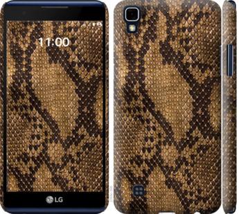 Чехол на LG X Power K220DS Змеиная кожа