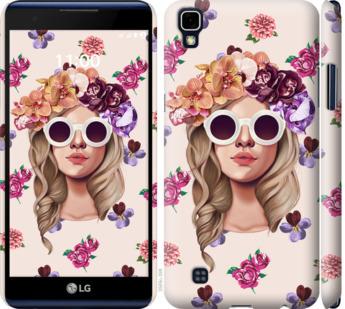 Чехол на LG X Power K220DS Девушка с цветами v2