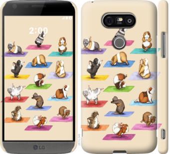 Чехол на LG G5 H860 Йога морских свинок