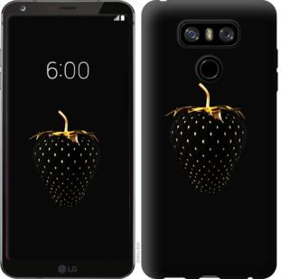 Чехол на LG G6 Черная клубника