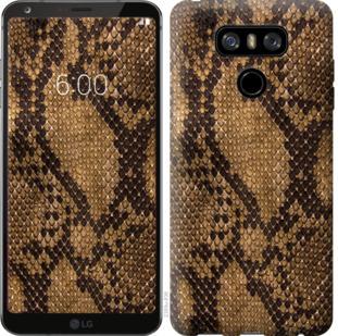 Чехол на LG G6 Змеиная кожа