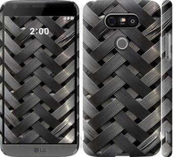 Чехол на LG G5 H860 Металлические фоны