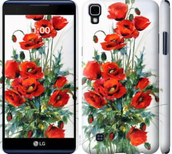 Чехол на LG X Power K220DS Маки