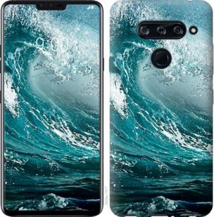 Чехол на LG V40 ThinQ Морская волна