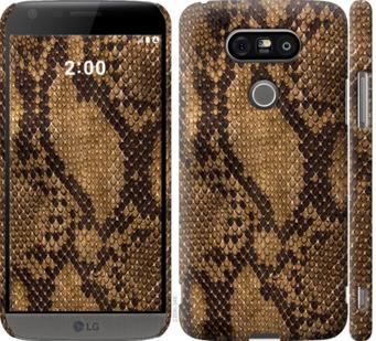 Чехол на LG G5 H860 Змеиная кожа