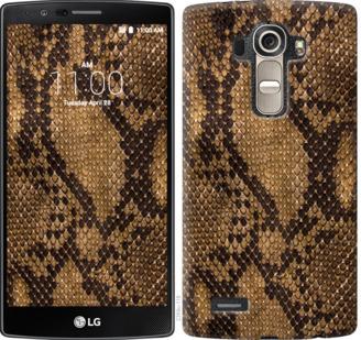 Чехол на LG G4 H815 Змеиная кожа