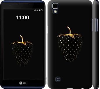 Чехол на LG X Power K220DS Черная клубника