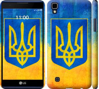 Чехол на LG X Power K220DS Герб Украины