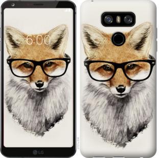Чехол на LG G6 Лис в очках