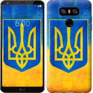 Чехол на LG G6 Герб Украины