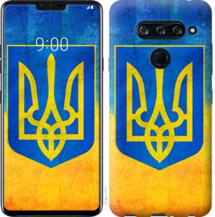 Чехол на LG V40 ThinQ Герб Украины