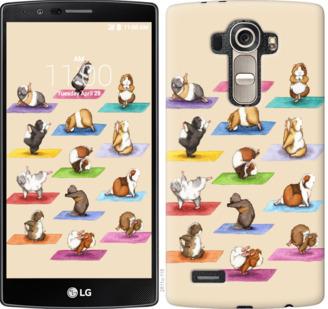 Чехол на LG G4 H815 Йога морских свинок