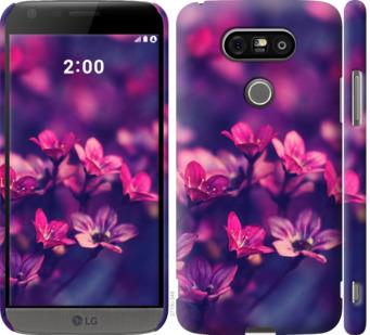 Чехол на LG G5 H860 Пурпурные цветы