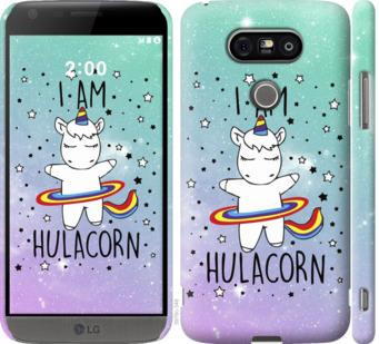 Чехол на LG G5 H860 Im hulacorn