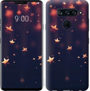 Чехол на LG V40 ThinQ Падающие звезды
