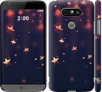 Чехол на LG G5 H860 Падающие звезды