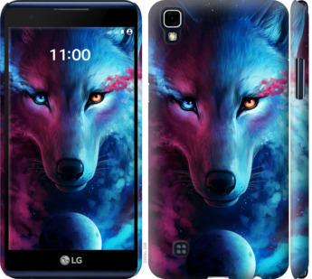 Чехол на LG X Power K220DS Арт-волк
