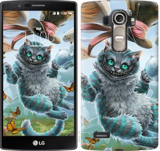 Чехол на LG G4 H815 Чеширский кот 2