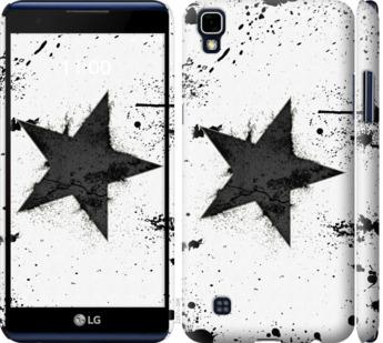 Чехол на LG X Power K220DS Звезда