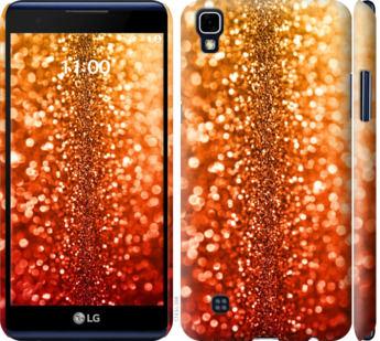 Чехол на LG X Power K220DS Звездная пыль