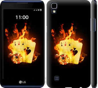 Чехол на LG X Power K220DS Горящие карты