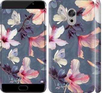 Чехол на Meizu Pro 6 Plus Нарисованные цветы