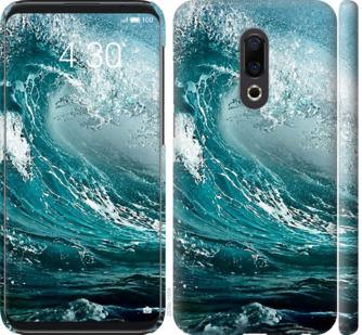 Чехол на Meizu 16th Морская волна