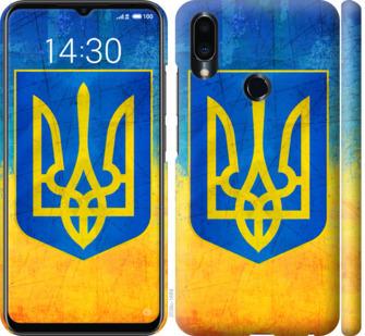 Чехол на Meizu Note 9 Герб Украины