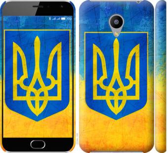 Чехол на Meizu M2 Герб Украины