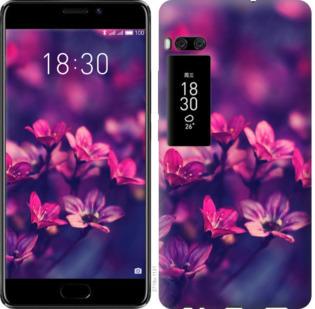 Чехол на Meizu Pro 7 Plus Пурпурные цветы