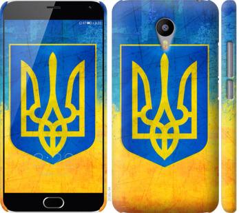 Чехол на Meizu M2 Note Герб Украины