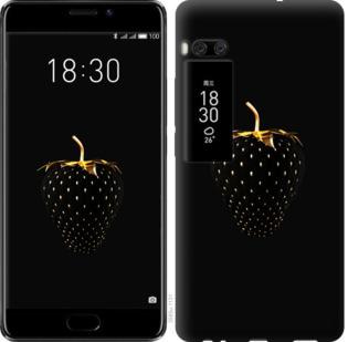 Чехол на Meizu Pro 7 Plus Черная клубника
