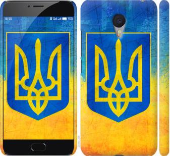 Чехол на Meizu M3 Note Герб Украины