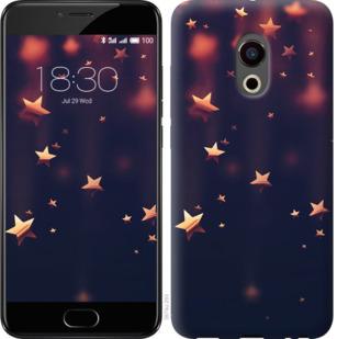 Чехол на Meizu Pro 6 Падающие звезды