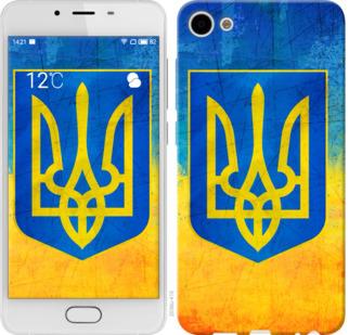 Чехол на Meizu U10 Герб Украины