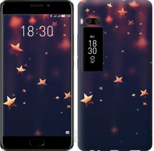 Чехол на Meizu Pro 7 Plus Падающие звезды