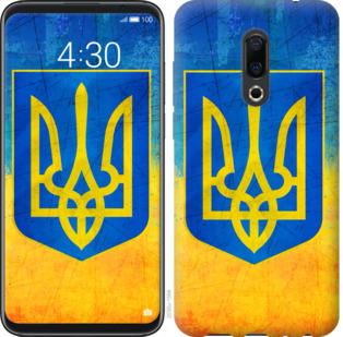 Чехол на Meizu 16 Plus Герб Украины