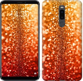 Чехол на Meizu Note 8 Звездная пыль