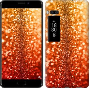 Чехол на Meizu Pro 7 Plus Звездная пыль
