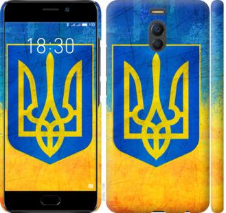 Чехол на Meizu M6 Note Герб Украины