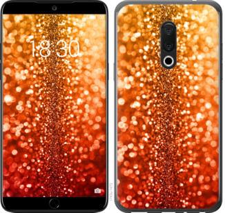Чехол на Meizu 15 Звездная пыль