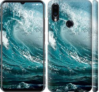 Чехол на Meizu Note 9 Морская волна