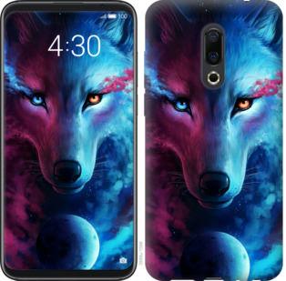 Чехол на Meizu 16 Plus Арт-волк