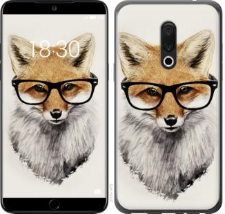 Чехол на Meizu 15 Лис в очках