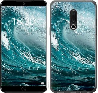 Чехол на Meizu 15 Морская волна