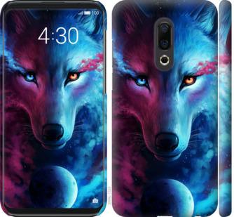 Чехол на Meizu 16th Арт-волк